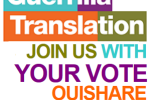Vote for Guerrilla Translation in the 2014 OuiShare Awards