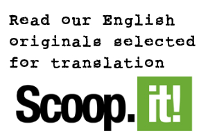 Guerrilla Translation Originals